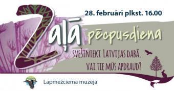 Lapmežciemā Zaļajā pēcpusdienā stāstīs par svešiniekiem Latvijas dabā