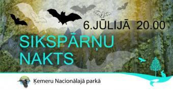 Ķemeru Nacionālajā parkā varēs iepazīt nakts dzīvnieku - sikspārni