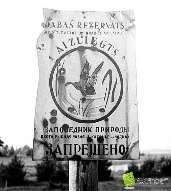 Bijušā Ķemeru rezervāta informātīvā zīme.